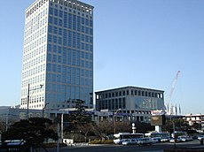 Busan City Hall.jpg