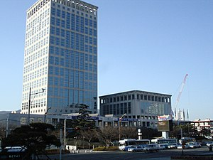 Yeonje District - Busan City Hall