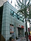 Busan Seodaesin Post office.JPG