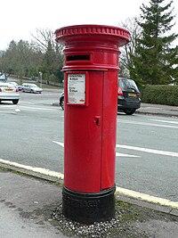 Type B pillar box