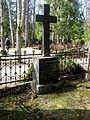 C. ja J. Wiedemanni haud.IMG 1664.JPG