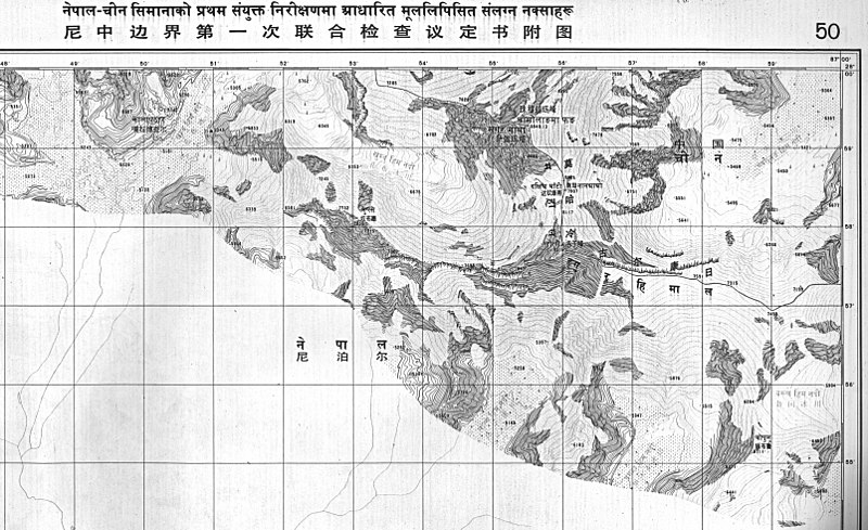 CH-NP 79-80 Bdy Map50.jpg