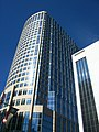 Calpine building houston tx-looking up.jpg
