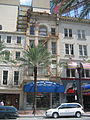 Canal St NOLA CBD Sept 2009 International Discount 2.JPG