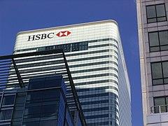 Canary Wharf HSBC 3.jpg
