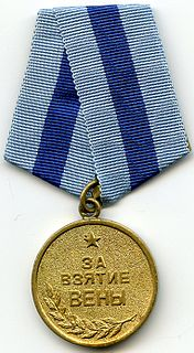 "Medal ""For the Capture of Vienna"" military decoration of the Soviet Union"