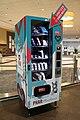 CasaGroup Pharmachine vending machine (three-quarter view) in Clearwater, Florida, Jul 2020.jpg