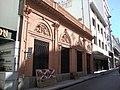 Casa de los Atucha (fachada).JPG