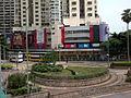 Causeway Bay Tramways Terminus.jpg