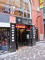 Cavern Club, Liverpool - 2012-10-01 (2).JPG