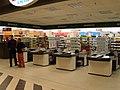 Centro commerciale l'Edera - panoramio - aldigia (1).jpg