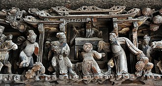 Teochew woodcarving - Image: Chaozhou Woodcarving 4