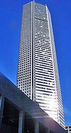 The JPMorgan Chase Tower stands as the tallest building in Texas.