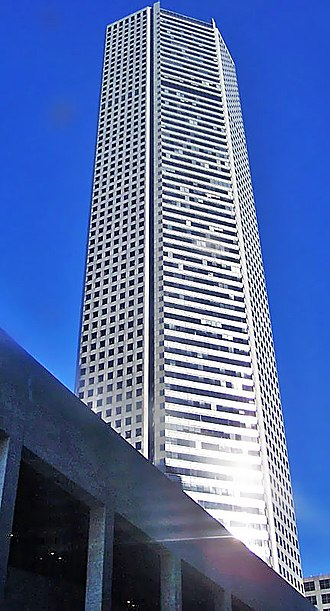 JPMorgan Chase Tower (Houston) - Image: Chase Tower, a block away