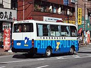 Chiba Pref Police Journey Mobile Police Box (rear).jpg