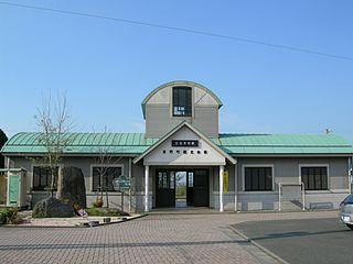 Chikugo-Kusano Station Railway station in Kurume, Fukuoka Prefecture, Japan