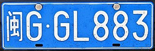 Vehicle registration plates of China China vehicle license plates