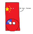 China and Taiwan.png