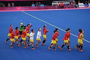 China women's national field hockey team - China women's national field hockey team, after drawing with Belgium (0–0) at Riverbank Arena – London 2012 Summer Olympics