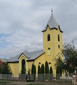 Chop, Zakarpattia Oblast - The new church