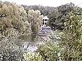 Chorzów Polska park kultury amfiteatr - panoramio.jpg