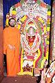 Chowdeshwari Devi 1.JPG