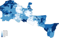 Christianity Slough 2011 census.png