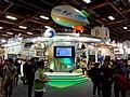 Chunghwa Telecom booth, Taipei IT Month 20161210.jpg