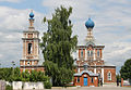 Church of the Dormition of the Theotokos in Shilovo.jpg