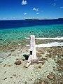 Chuuk lighthouse at North east.jpg