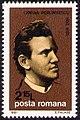 Ciprian Porumbescu stamp 1981.jpg