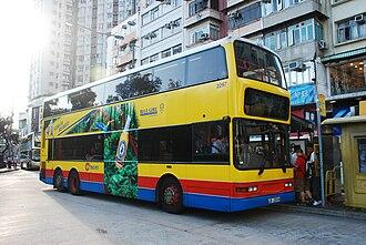 Citybus (Hong Kong) - Dennis Trident 3