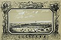 Cleveland Station - Cleveland Columbus and Cincinnati Railroad.jpg