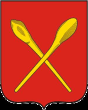 Aleksin - Image: Coat of Arms of Aleksin (Tula oblast)