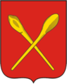 Coat of Arms of Aleksin (Tula oblast).png