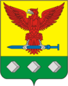 Coat of Arms of Ertil rayon (Voronezh oblast).png
