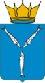 Coat of Arms of Saratov oblast.png
