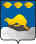 Coat of arms of Severo-Kurilsk