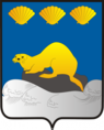 Coat of Arms of Severo-Kurilsk rayon (Sakhalin oblast).png