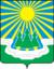 Coat of Arms of Svetogorsk (Leningrad oblast).png