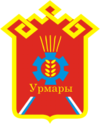 Coat of Arms of Urmary (Chuvashia).png
