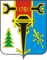 Coat of Arms of Verkhny Ufaley (Chelyabinsk oblast) (1975).png