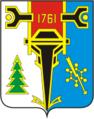 Coat of Arms of Verkhny Ufaley (Chelyabinsk oblast) (1975).png