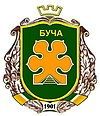 Coat of arms of Bucha.jpg