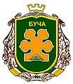 Coat of arms of Bucha.jpg
