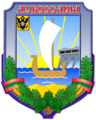 Coat of arms of Dubossary.png