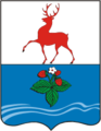 Coats of arms of Kstovo.png