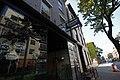 Coffee shop in Troy, New York.jpg