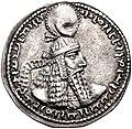 Coin of Ardashir I (phase 3), Hamadan mint.jpg