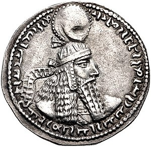 Coin of Ardashir I (phase 3), Hamadan mint.jpg